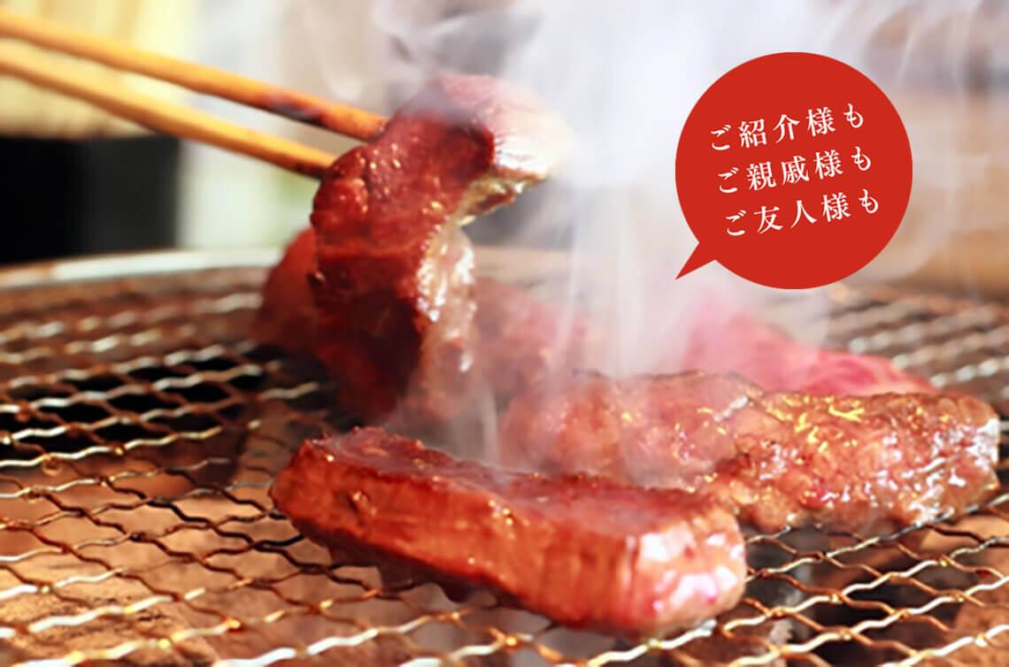キャンペーンの焼肉画像